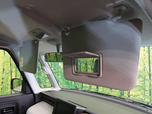ハイブリッドG 届出済未使用車 デュアルカメラB リアソナー スマートキー オートAC AHB 電動格納ミラー(58枚目)