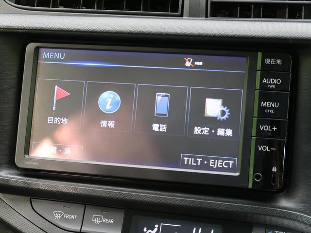 L 禁煙 純正ナビ ドラレコ オートAC 電格ミラー ドアバイザー ETC 盗難防止 BT接続(40枚目)