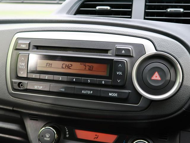 F スマイルエディション 自社買取車輌 禁煙 スマートキー HID ETC オートライト 純正CD プライバシーG オートAC(3枚目)