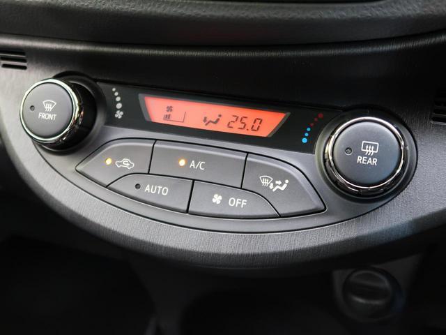 F スマイルエディション 自社買取車輌 禁煙 スマートキー HID ETC オートライト 純正CD プライバシーG オートAC(4枚目)