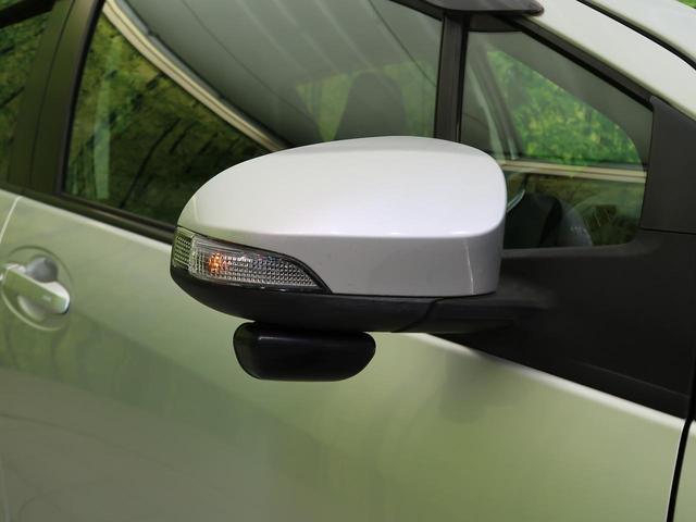 F スマイルエディション 自社買取車輌 禁煙 スマートキー HID ETC オートライト 純正CD プライバシーG オートAC(23枚目)
