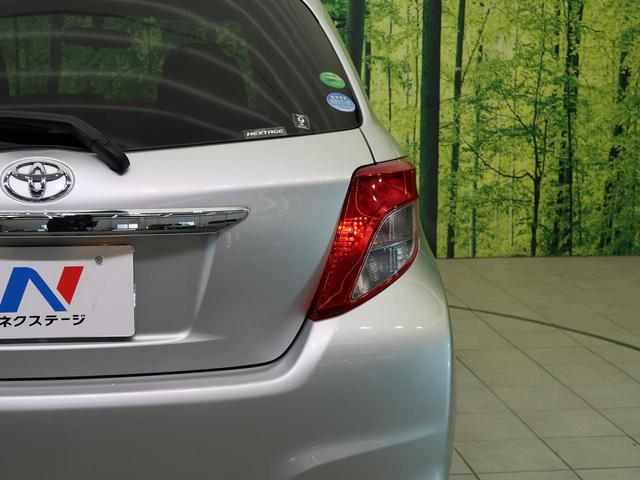 F スマイルエディション 自社買取車輌 禁煙 スマートキー HID ETC オートライト 純正CD プライバシーG オートAC(29枚目)