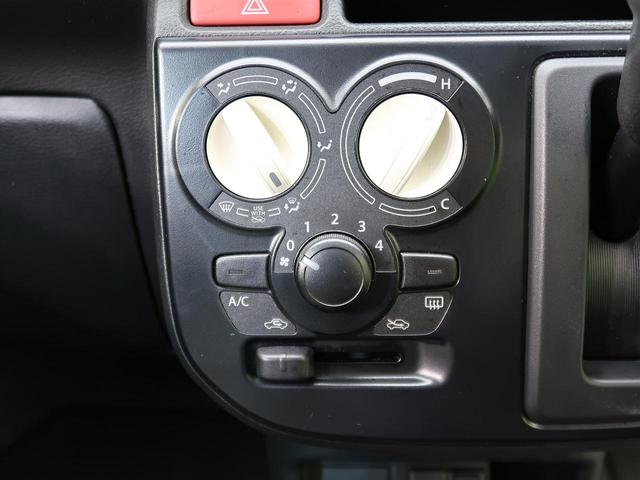 L 禁煙 運転席シートヒーター 純正CD 横滑り防止 アイドリングストップ ヘッドライトレベライザー(4枚目)