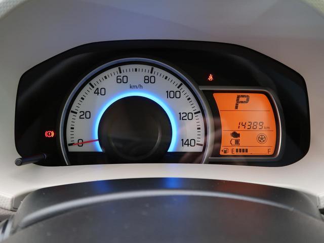 L 禁煙 運転席シートヒーター 純正CD 横滑り防止 アイドリングストップ ヘッドライトレベライザー(35枚目)