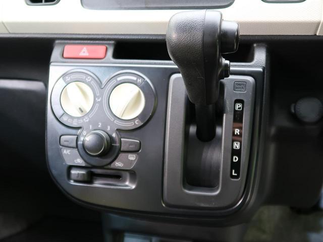 L 禁煙 運転席シートヒーター 純正CD 横滑り防止 アイドリングストップ ヘッドライトレベライザー(38枚目)