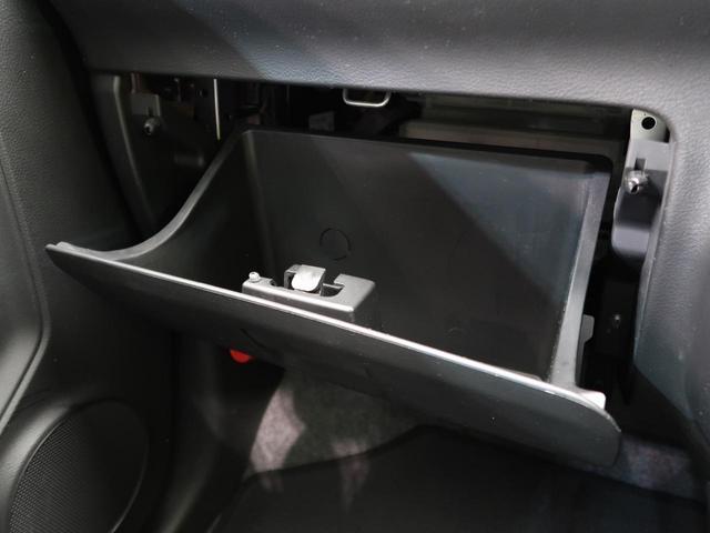 L 禁煙 運転席シートヒーター 純正CD 横滑り防止 アイドリングストップ ヘッドライトレベライザー(45枚目)