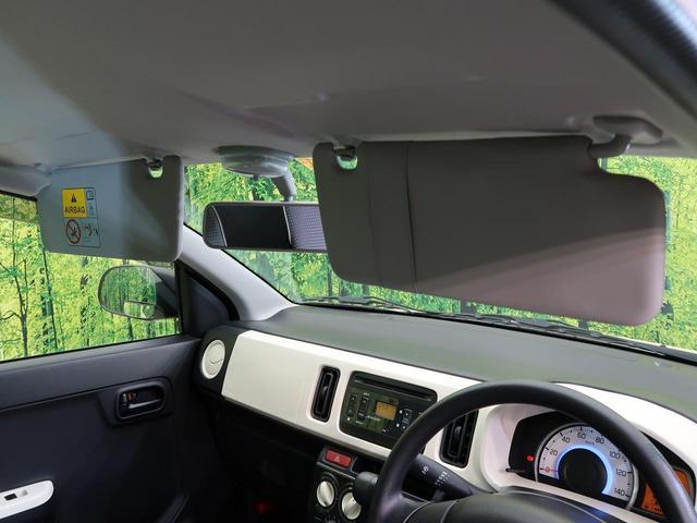 L 禁煙 運転席シートヒーター 純正CD 横滑り防止 アイドリングストップ ヘッドライトレベライザー(47枚目)