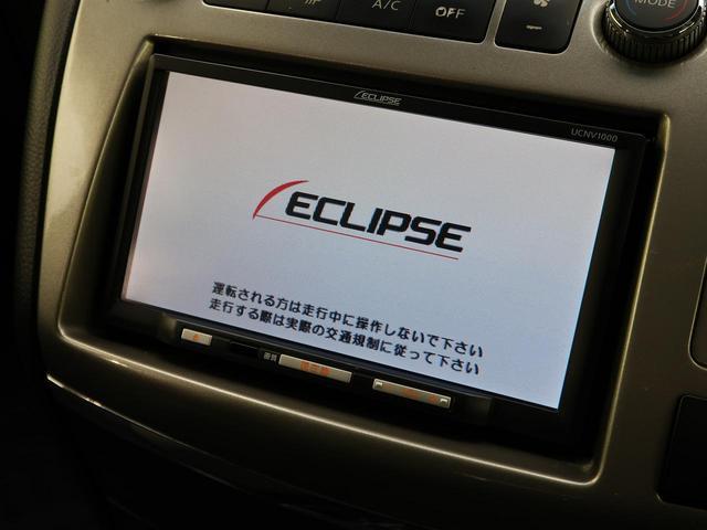 ライダーS 自社買取車両 禁煙車 SDナビ 電動スライド ETC スマキー HID 盗難防止 LEDフォグ(3枚目)