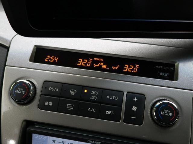 ライダーS 自社買取車両 禁煙車 SDナビ 電動スライド ETC スマキー HID 盗難防止 LEDフォグ(4枚目)