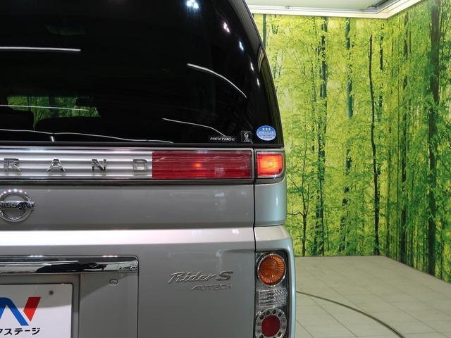 ライダーS 自社買取車両 禁煙車 SDナビ 電動スライド ETC スマキー HID 盗難防止 LEDフォグ(29枚目)