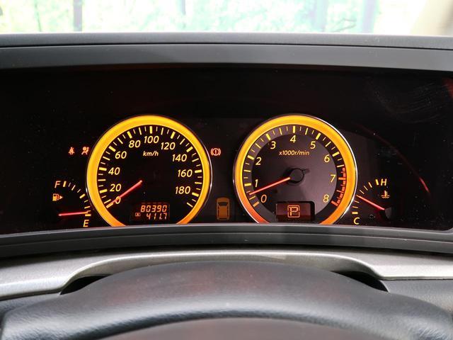 ライダーS 自社買取車両 禁煙車 SDナビ 電動スライド ETC スマキー HID 盗難防止 LEDフォグ(35枚目)