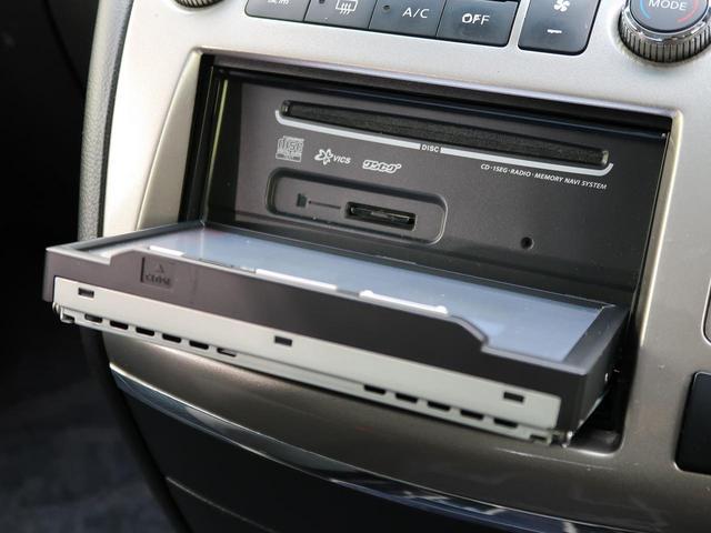 ライダーS 自社買取車両 禁煙車 SDナビ 電動スライド ETC スマキー HID 盗難防止 LEDフォグ(37枚目)