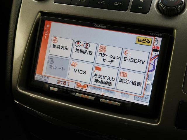 ライダーS 自社買取車両 禁煙車 SDナビ 電動スライド ETC スマキー HID 盗難防止 LEDフォグ(39枚目)