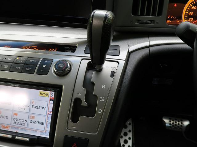 ライダーS 自社買取車両 禁煙車 SDナビ 電動スライド ETC スマキー HID 盗難防止 LEDフォグ(40枚目)