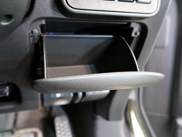 ライダーS 自社買取車両 禁煙車 SDナビ 電動スライド ETC スマキー HID 盗難防止 LEDフォグ(46枚目)