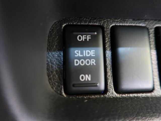 ライダーS 自社買取車両 禁煙車 SDナビ 電動スライド ETC スマキー HID 盗難防止 LEDフォグ(47枚目)