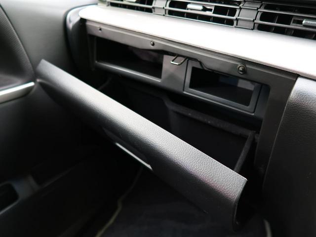 ライダーS 自社買取車両 禁煙車 SDナビ 電動スライド ETC スマキー HID 盗難防止 LEDフォグ(53枚目)