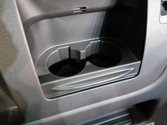 ライダーS 自社買取車両 禁煙車 SDナビ 電動スライド ETC スマキー HID 盗難防止 LEDフォグ(60枚目)