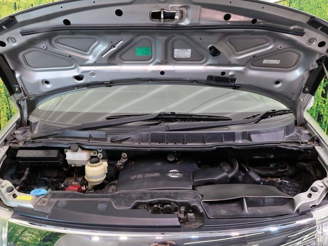 ライダーS 自社買取車両 禁煙車 SDナビ 電動スライド ETC スマキー HID 盗難防止 LEDフォグ(63枚目)