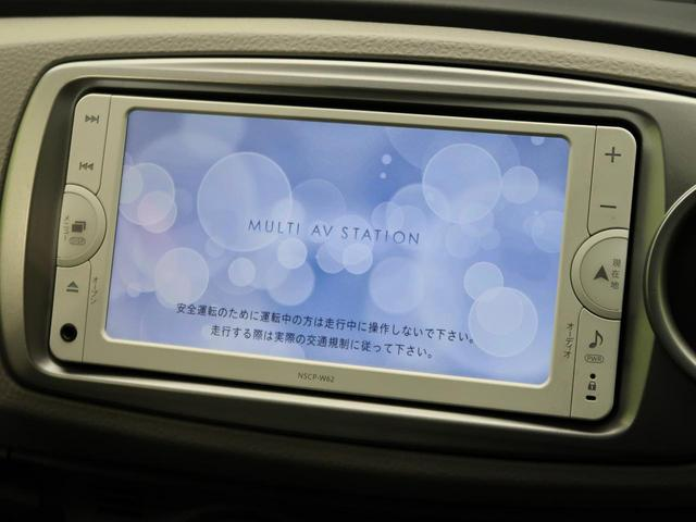 F 禁煙車 純正ナビ バックカメラ ETC キーレス ドアバイザー 盗難防止 ヘッドライトレベライザ-(3枚目)