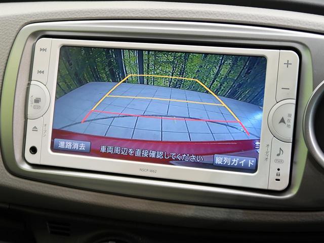 F 禁煙車 純正ナビ バックカメラ ETC キーレス ドアバイザー 盗難防止 ヘッドライトレベライザ-(4枚目)