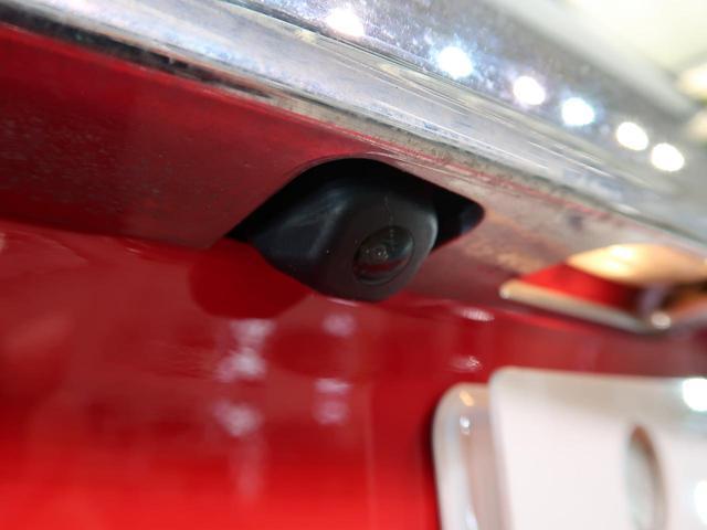 F 禁煙車 純正ナビ バックカメラ ETC キーレス ドアバイザー 盗難防止 ヘッドライトレベライザ-(30枚目)