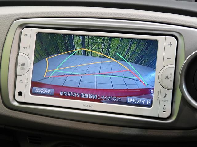 F 禁煙車 純正ナビ バックカメラ ETC キーレス ドアバイザー 盗難防止 ヘッドライトレベライザ-(42枚目)