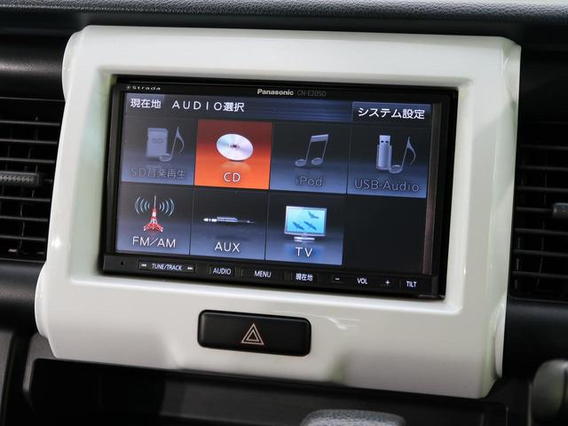 A 禁煙車 SDナビ キーレス 盗難防止 ETC ドアバイザー CD SD ヘッドライトレベライザ-(39枚目)