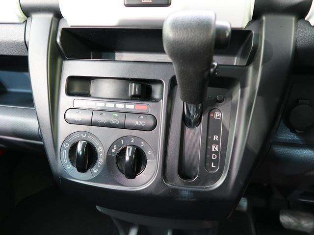A 禁煙車 SDナビ キーレス 盗難防止 ETC ドアバイザー CD SD ヘッドライトレベライザ-(41枚目)