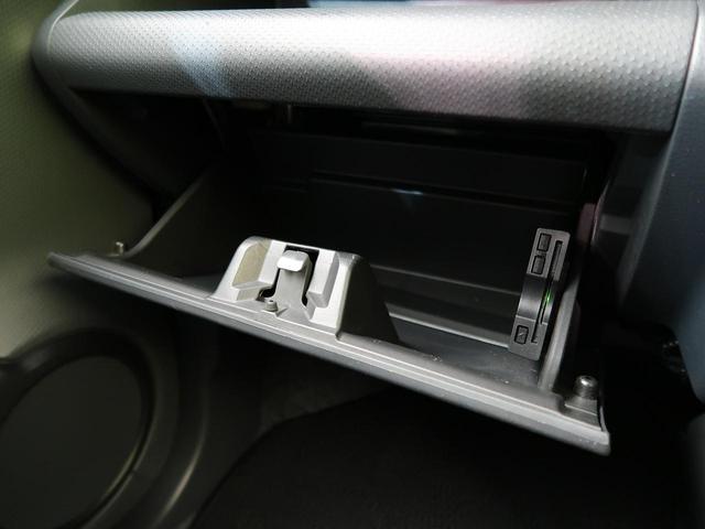 A 禁煙車 SDナビ キーレス 盗難防止 ETC ドアバイザー CD SD ヘッドライトレベライザ-(46枚目)