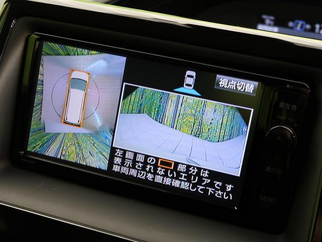 Xi 自社買取車両 禁煙車 フルセグ 全周囲カメラ 両側電動 ETC HID 盗難防止 スマキー 純正AW(5枚目)