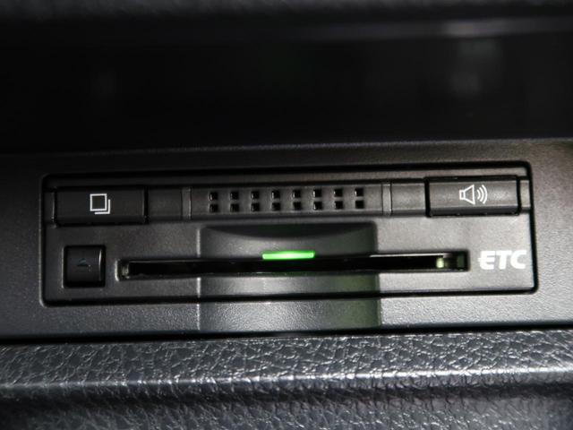 Xi 自社買取車両 禁煙車 フルセグ 全周囲カメラ 両側電動 ETC HID 盗難防止 スマキー 純正AW(7枚目)