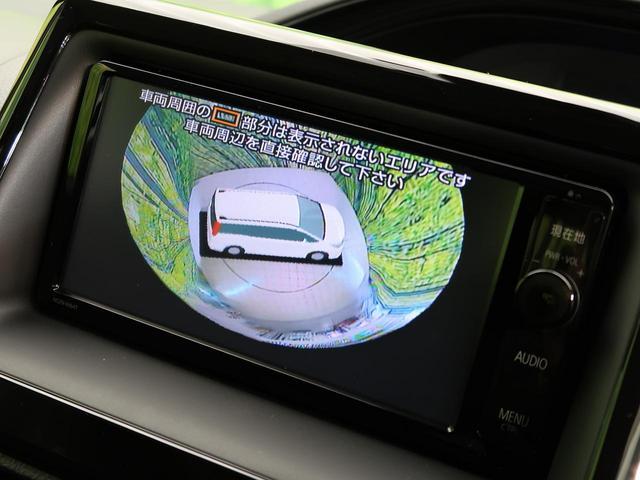 Xi 自社買取車両 禁煙車 フルセグ 全周囲カメラ 両側電動 ETC HID 盗難防止 スマキー 純正AW(40枚目)