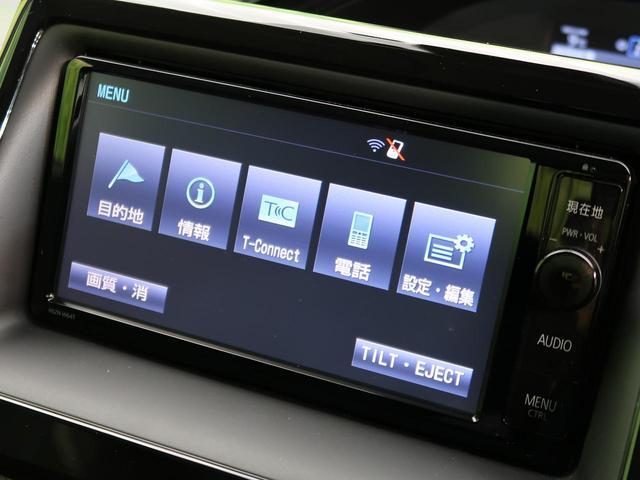 Xi 自社買取車両 禁煙車 フルセグ 全周囲カメラ 両側電動 ETC HID 盗難防止 スマキー 純正AW(41枚目)