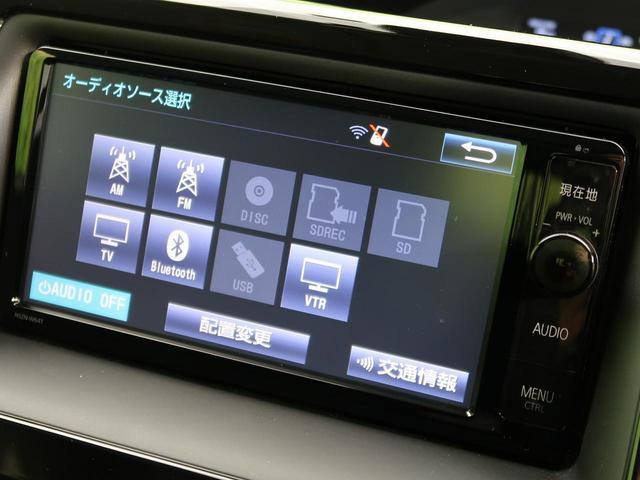 Xi 自社買取車両 禁煙車 フルセグ 全周囲カメラ 両側電動 ETC HID 盗難防止 スマキー 純正AW(42枚目)