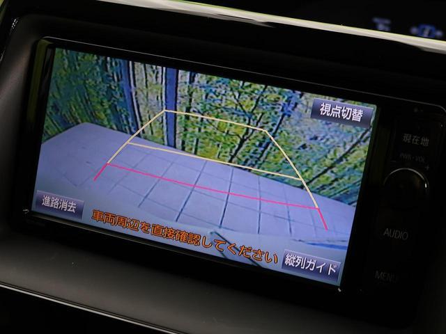 Xi 自社買取車両 禁煙車 フルセグ 全周囲カメラ 両側電動 ETC HID 盗難防止 スマキー 純正AW(44枚目)
