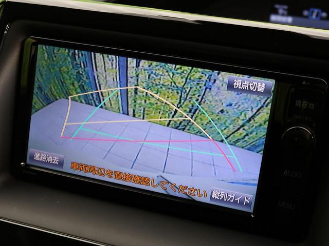 Xi 自社買取車両 禁煙車 フルセグ 全周囲カメラ 両側電動 ETC HID 盗難防止 スマキー 純正AW(45枚目)