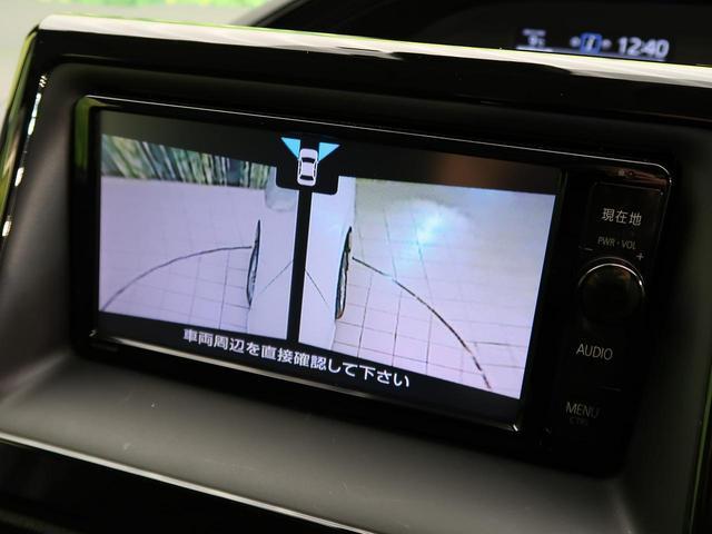 Xi 自社買取車両 禁煙車 フルセグ 全周囲カメラ 両側電動 ETC HID 盗難防止 スマキー 純正AW(55枚目)