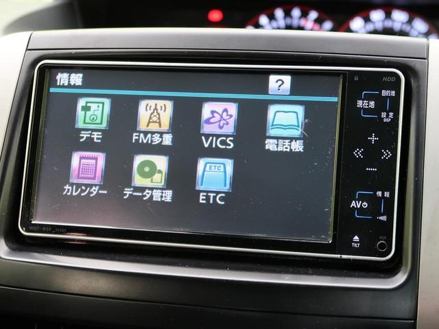 ZS 煌II 自社買取車両 HDDナビ 両側電動 パドルシフト ETC ステリモ SD AAC バックカメラ CD(41枚目)