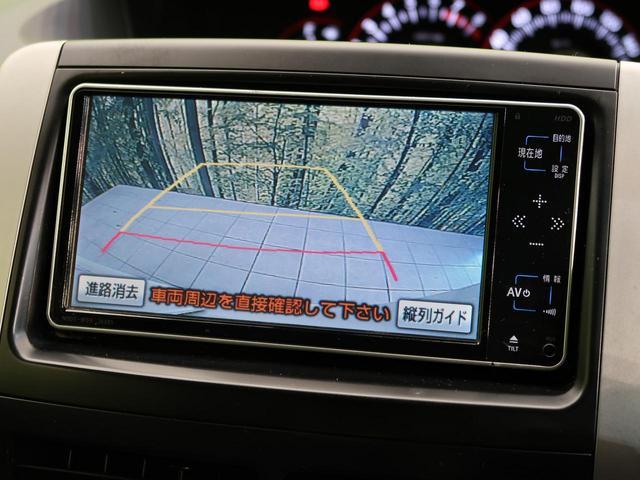 ZS 煌II 自社買取車両 HDDナビ 両側電動 パドルシフト ETC ステリモ SD AAC バックカメラ CD(44枚目)