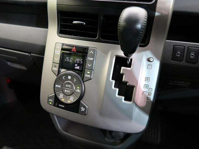 ZS 煌II 自社買取車両 HDDナビ 両側電動 パドルシフト ETC ステリモ SD AAC バックカメラ CD(46枚目)