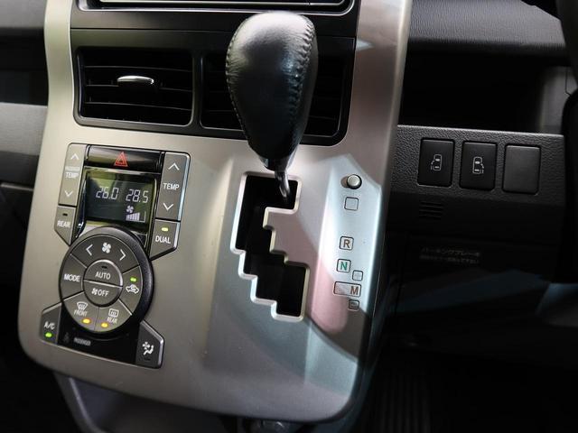 ZS 煌II 自社買取車両 HDDナビ 両側電動 パドルシフト ETC ステリモ SD AAC バックカメラ CD(48枚目)