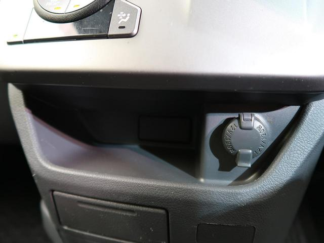ZS 煌II 自社買取車両 HDDナビ 両側電動 パドルシフト ETC ステリモ SD AAC バックカメラ CD(54枚目)