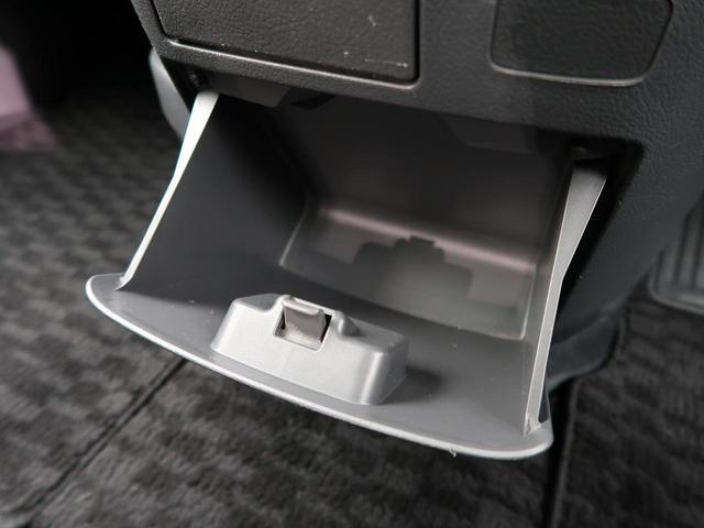 ZS 煌II 自社買取車両 HDDナビ 両側電動 パドルシフト ETC ステリモ SD AAC バックカメラ CD(56枚目)