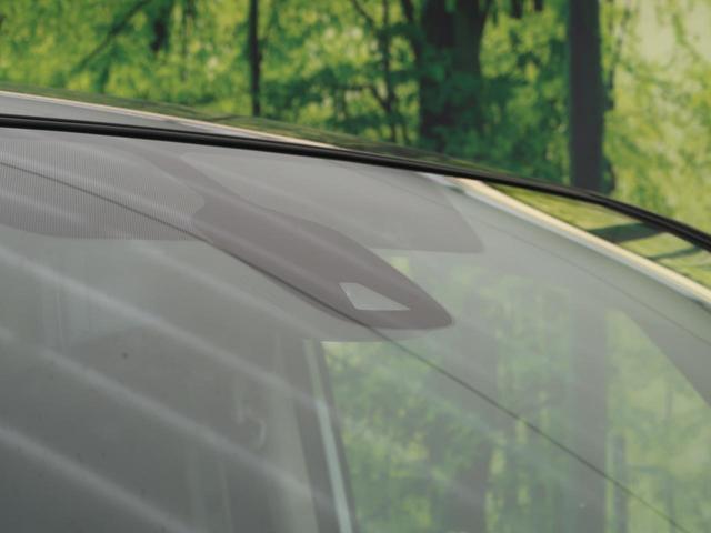 ハイウェイスターV アーバンクロム 登録済未使用車 両側電動 全周囲カメラ プロパイロット スマキー LED 盗難防止 衝突軽減装置(3枚目)