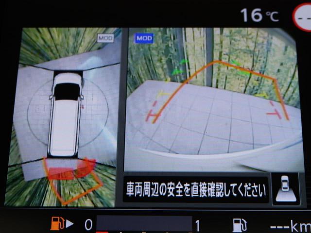 ハイウェイスターV アーバンクロム 登録済未使用車 両側電動 全周囲カメラ プロパイロット スマキー LED 盗難防止 衝突軽減装置(4枚目)
