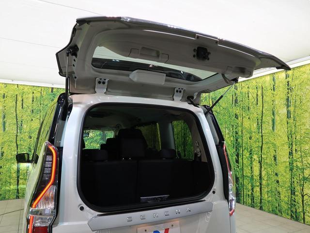 ハイウェイスターV アーバンクロム 登録済未使用車 両側電動 全周囲カメラ プロパイロット スマキー LED 盗難防止 衝突軽減装置(33枚目)