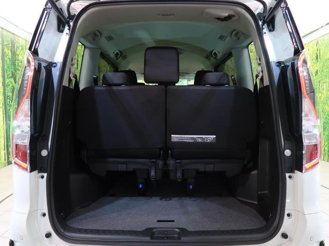 ハイウェイスターV アーバンクロム 登録済未使用車 両側電動 全周囲カメラ プロパイロット スマキー LED 盗難防止 衝突軽減装置(34枚目)