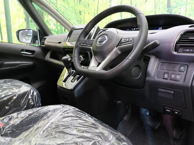 ハイウェイスターV アーバンクロム 登録済未使用車 両側電動 全周囲カメラ プロパイロット スマキー LED 盗難防止 衝突軽減装置(39枚目)