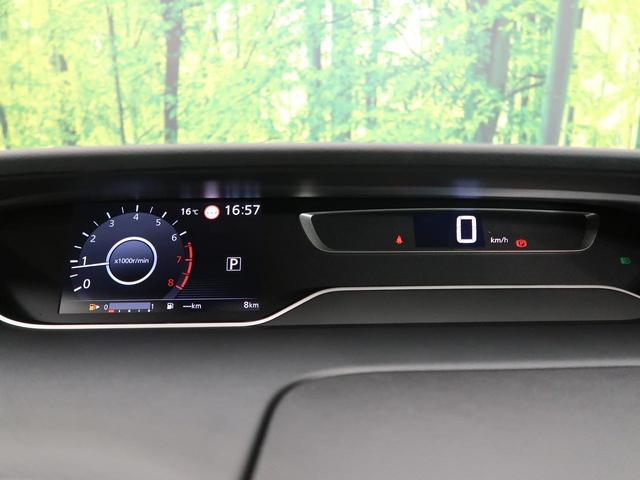 ハイウェイスターV アーバンクロム 登録済未使用車 両側電動 全周囲カメラ プロパイロット スマキー LED 盗難防止 衝突軽減装置(40枚目)